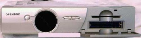 OPENBOX X-620